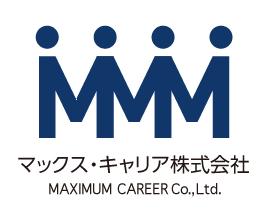 マックスキャリア株式会社
