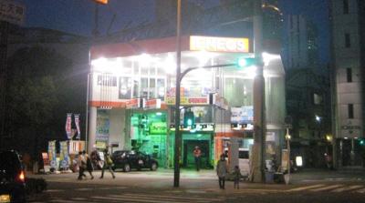 おすすめアルバイト!深夜のセルフガソリンスタンド