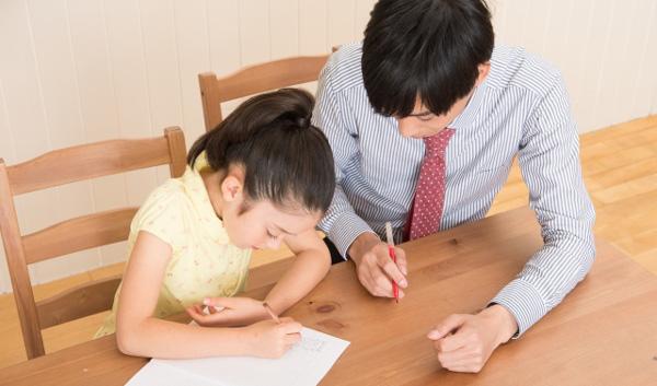 家庭教師のお仕事レビュー