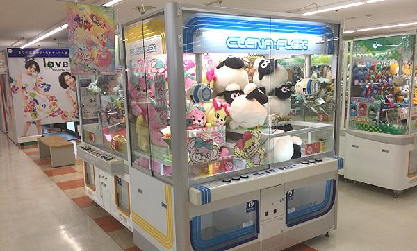 ゲームセンターのアルバイトレビュー