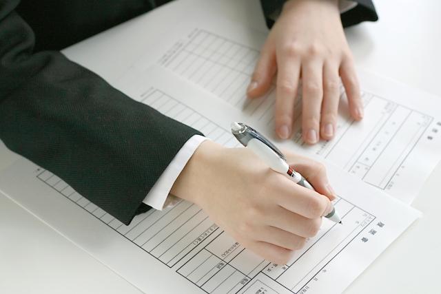 魅力ある履歴書の書き方